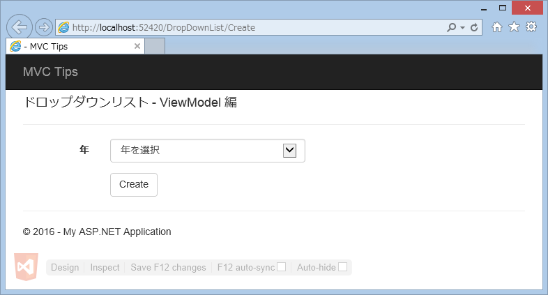 DropDownList_ViewModel_1